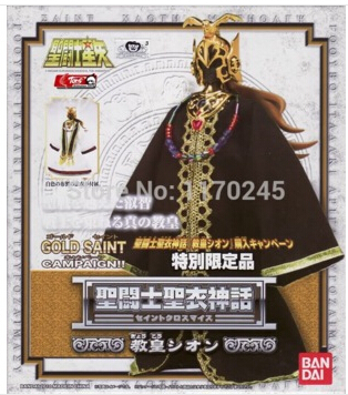 (Original with box) Bandai Exclusive Items Pope Arles Saint seiya Cloth Myth Aries Shion Holy Version Cloth Myth plating version