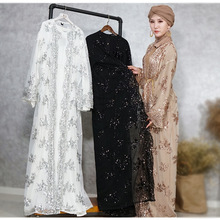 Luxury Embroidery Sequins Abaya Muslim Maxi Dress Cardigan Long Robe Gowns  Jubah Kimono Ramadan Arab Islamic 2a26f3ba3b16