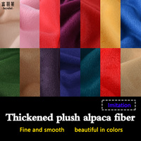 150 50cm Pure Color Autumn Winter Thickened Imitation Cashmere Wool Fabric Plush Fabric DIY Handmade Patchwork