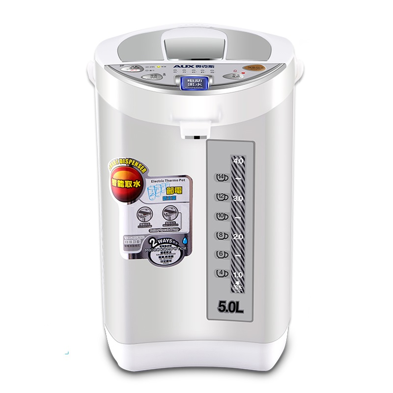220V High Quality 5L Instant Heating Electric Hot Water Dispenser Boiler Automatic Household Electric Kettle Bottle EU/AU/UK 220v 4l automatic water supply dispenser fast heating instant boiling water machine automatic child lock after using