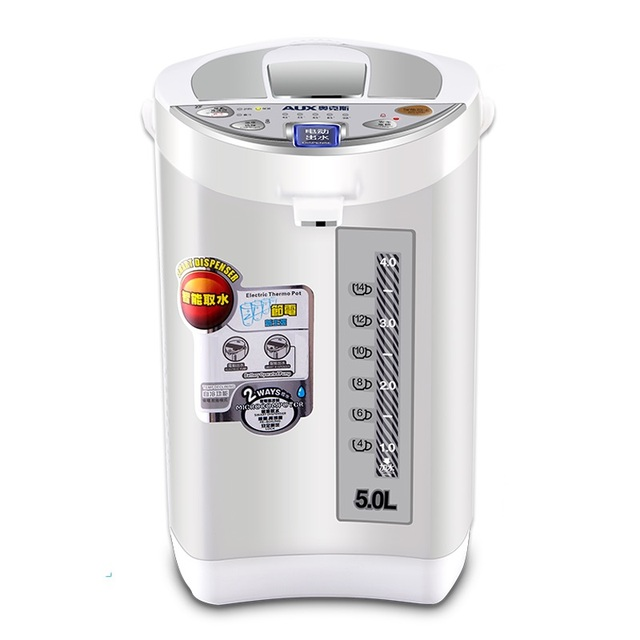 220V High Quality 5L Instant Heating Electric Hot Water Dispenser ...