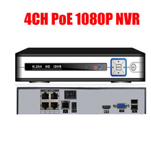 Free Shipping 4CH 1080P 720P support PoE power supply Standalone ONVIF NVR  for Security HD CCTV IP Camera HDMI Output