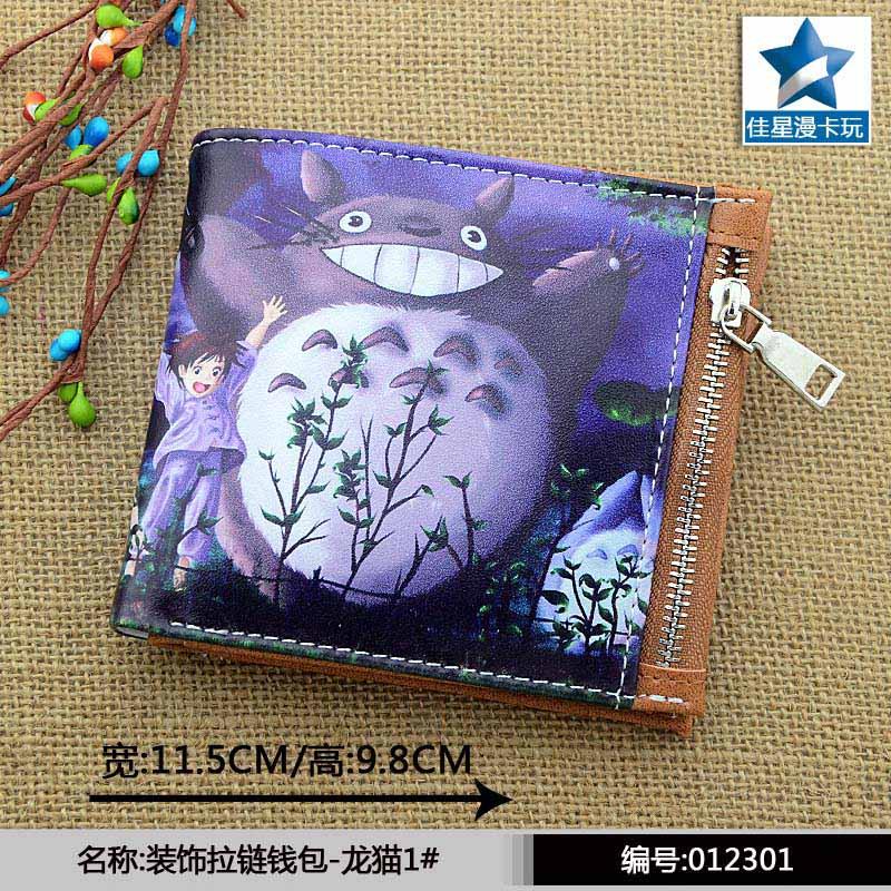 Totoro Horizontal Zipper Wallet/Anime My Neihbor Totoro Short Frosted Purse white anime tonari no totoro horizontal wallet my neighbor totoro short purse with button