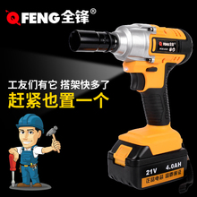 Lithium wrench impact wrench woodworking scaffolding special brushless electric wrench, pneumatic wrench charging