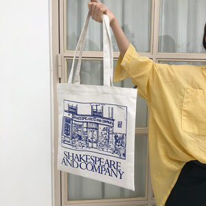 Image 4 - Youda Simple Ladies Canvas Bag Casual Large Capacity Printing Handbag Fashion Shoulder Bags Recycling Shopping Tote Pouch
