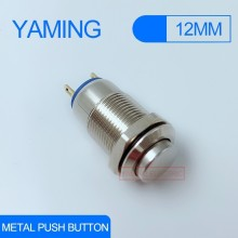 Latching 12mm 1A/36VDC High Round Long type 2 pins Self-locking Waterproof Mini Industrial Metal Push Button Switch V077