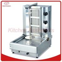GB800 Gas Kebab Machine