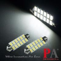 PA 2 개 x 독서 인테리어 번호판 빛 꽃줄 41 미리메터 12SMD 5630 SMD LED 화이