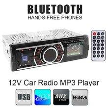 цена Bluetooth 1 DIN In-Dash Car Auto Stereo Car Audio FM Aux Input Receiver Radio MP3 Player Support SD USB for Cars Vehicle Auto онлайн в 2017 году