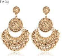 Ethnic Gold Silver Long Drop Indian Earrings Vintage Big Fan Shape Dangle Earrings for Women Girls Indian Jewelry Fashion Tassel