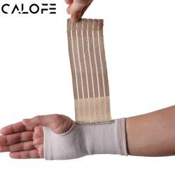 Эластичные Спортивные безопасные наручные часы CALOFE, спортивный браслет для баскетбола, повязка на запястье, защита рук, Прямая поставка Z25