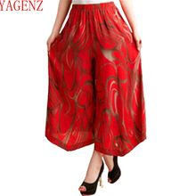 New Middle aged Women Summer Wide leg pants skirts High Waist Loose Large size 9