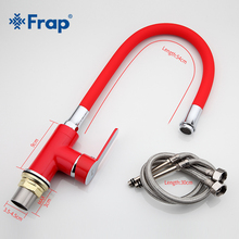Frap red Brass Universial Rotary Flexible Kitchen Mixer Color Faucet Pull Down Sink Tap Single Handle Hot and Cold Water F4043