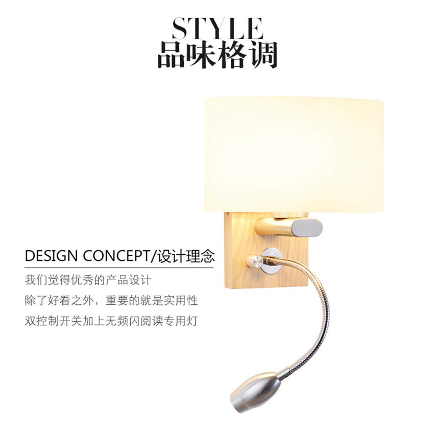 Modern LED Wall Lights Solid Wood Electroplating Bedroom Bedside Wall Lamps Lighting Learning Lamp Living Room Deco Stair Lights in LED Indoor Wall Lamps from Lights Lighting