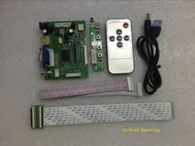 Плата контроллера HDMI VGA 2AV 50PIN TTL LVDS, модуль монитора для Raspberry PI LCD AT070TN92 AT070TN90 AT070TN94