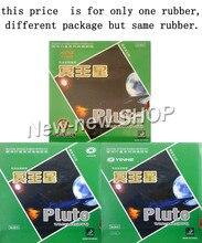 Галактика Млечный Путь Yinhe Pluto Половина Длинные Pips-Out Настольный теннис PingPong Резина с губкой
