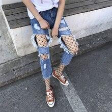 2017 весной и летом новый Корейский мода big hole джинсы высокой талии свободные прямые нищие брюки девять брюки девушка
