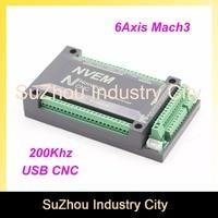 Free Shipping 6Axis MACH3 USB CNC Motion Control Card 200KHz breakout board interface adapter board Controller NVUM driver board