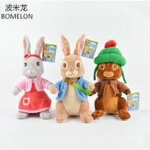 30CM Peter Rabbit Plush Dolls Stuffed Animal Kawaii Plush Soft Toys For Children Girl Birhtdya Christmas