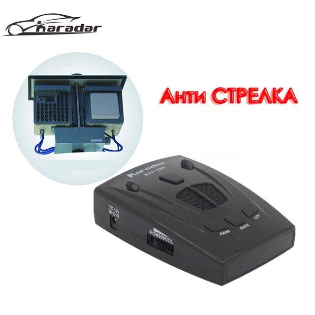 2017 best anti radar car detector strelka alarm system brand car radar laser radar detector str 535 for Russian car-detector