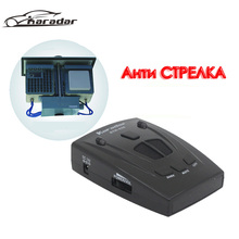 Coche-detector 2017 mejor coche anti radar detector sistema de alarma marca del radar del coche laser detector de radar strelka str. 535 para el Ruso