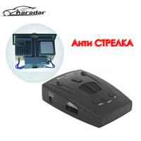 Karadar Car detector 2017 best anti radar car detector strelka alarm system car radar laser radar detector str 535 for Russian