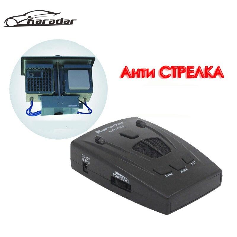 Karadar-Car detector 2017 melhor sistema de alarme de carro anti radar detector carro strelka radar laser detector de radar str 535 para o Russo