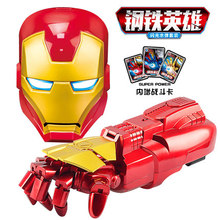 Childrens Toys Marvel Heroes Iron Man Robotic Arms Electric Battle Mask Action Figure