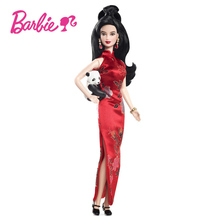 Barbie Doll Collector's Edition Doll Of The World W3323 Barbie Dolls Girls Christmas Birthday Gift