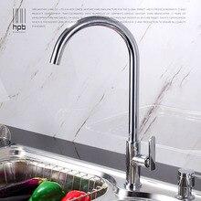 БЛАВАТСКАЯ Бесплатная Доставка Холодной Воды Кухня Раковина Кран Chrome Поворотный Поворотным Изливом Одной Ручкой Отверстие Качество, Приятный Дизайн HP9103