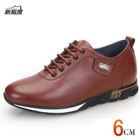 Newest 2018 Casual Comfortable Men S Shoes In Black Brown Color With Height Increase Inserts