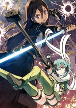 Sword Art Online 2 Anime Kirito & Sinon 57*41CM Wall Scroll Poster #39420 [newtall] sword art online kirito symbol anime canvas shoulder bag student backpack pad laptop travelling bags a1052