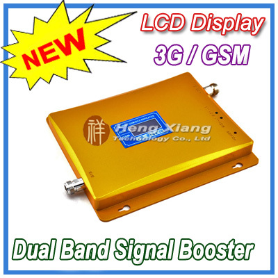 LCD Display  GSM 900Mhz 3G W CDMA 2100MHz Dual Band Mobile Phone Signal Booster 2G