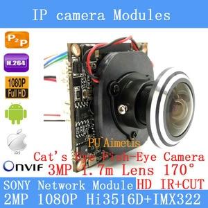 Módulo de câmera ip imx322 2.0mp 1080 p 360 graus grande angular fisheye câmera panorâmica câmera de vigilância infravermelha 1.7mm hd lente