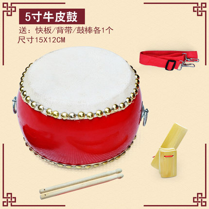 5 Inch Cowhide Drum /Tupan 15*12cm  Children's Toy Drums And Percussion Instruments