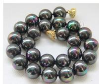 Wholesale Lovely Women's Wedding Jewelry Elegant 17 16mm round Multicolor black seashell pearls necklace magnet clasp
