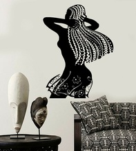 Vinyl Wall Decal African Woman Ethnic Decor Africa Style Stickers 2FZ21