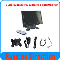 7 Inch Car Monitor HD 1024X600 LCD Screen Vehicle 7 0 Inch Monitor