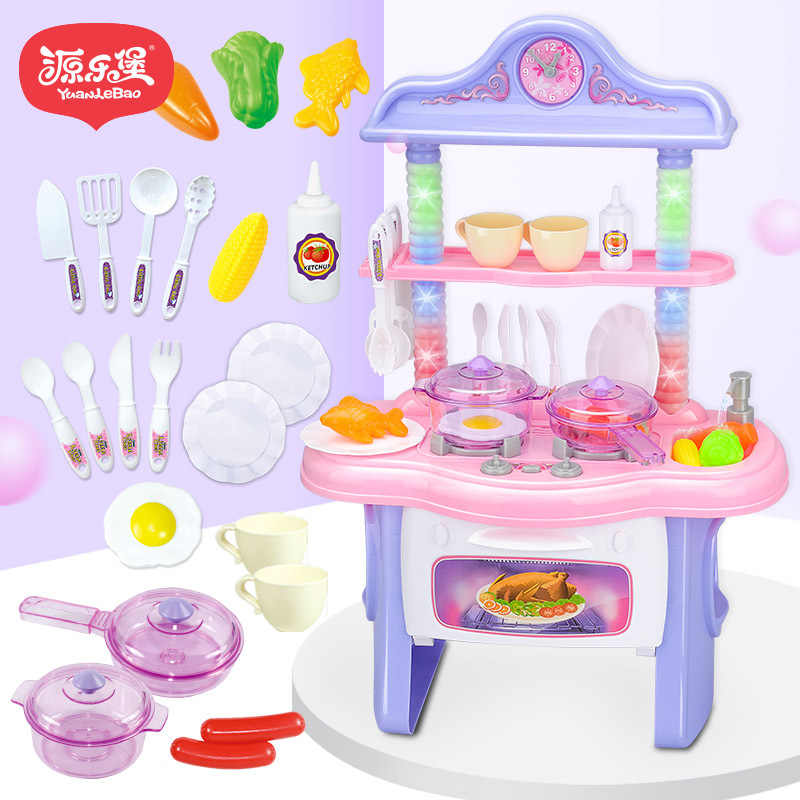 Kids Girls Sound And Light Kitchen Pretend Play Toys Kitchen Toys Music Lighting Recycled Water Cooking Kitchen Set Game Girls