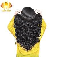 Ali Afee Brasilianische Lose Welle 100% Menschenhaarverlängerung 1 STÜCK 100g Nicht remy Haar Kann Gefärbt Werden Und Geblichen Kein Verschütten Keiner kabelgewirr