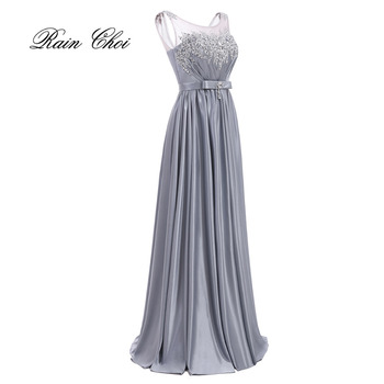 On Sale 2020 Sexy Floor Length Elegant Long Prom Gown Long Vintage Formal Evening dresses
