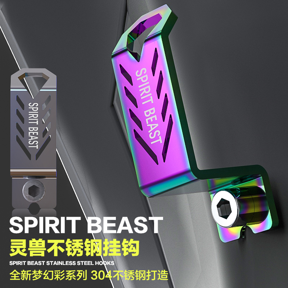 Spirit Beast Motorcycle Hook Luggage Helmet Motorbike Scooter Accessories Universal Gadgets Offroad Atv Strap Hanger Holder spirit beast motorcycle hook mineral water stent multi functional bracket electric helmet hook general beverage bottle rack