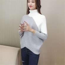 2018 Spring And autumn new stylish student sweater woman loose pullover turtleneck thickening batwing sleeve kintted