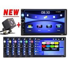 2 Din Samochód Ekran Dotykowy Odtwarzacz multimedialny Wideo Bluetooth Stereo Radio FM MP3 MP4 MP5 Audio Muzyka USB TF 2din Elektronika Samochodowa