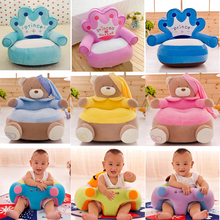 Baby Kids Only Cover NO Filling Cartoon Crown Seat Children Chair Neat Skin Toddler Children Cover for Sofa Best Gifts appease(China)