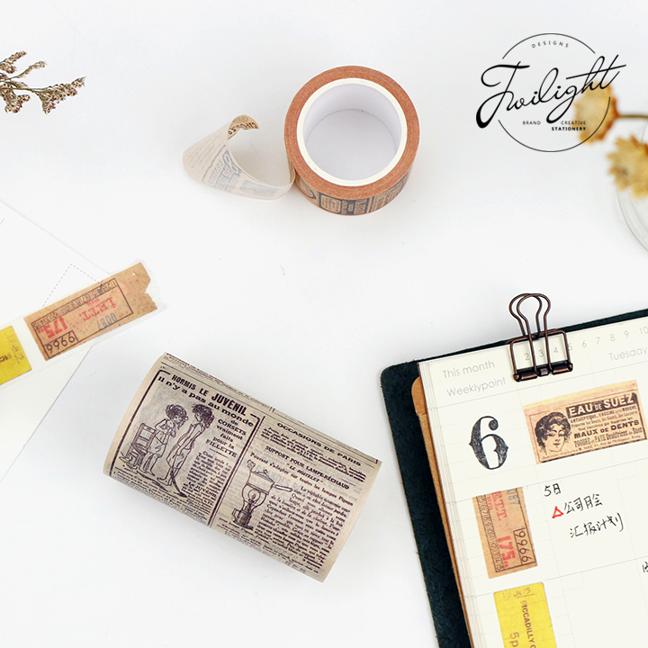 8m Length Washi Tape Vintage Map Ticket DIY Decorative Scrapbooking Masking Tape Adhesive Washi Tape Set Label Sticker