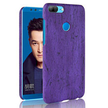 SuliCase Leather Case for Huawei Honor 9 Lite Wood Grain Hard Cover Honor9 9Lite PC Frame