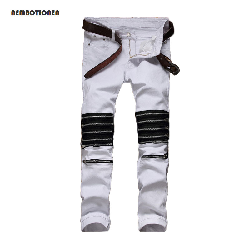 Off White Jeans Mens