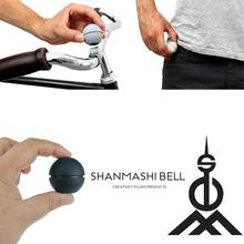Magnetic Bicycle Bell