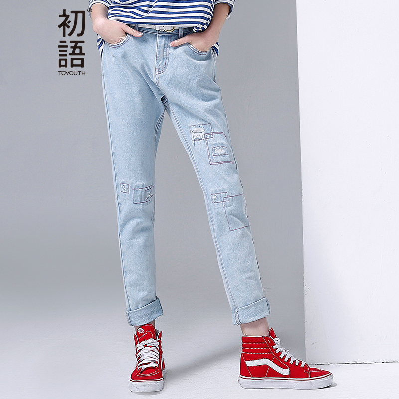 Toyouth Women Ripped   Jeans   2019 Fashion Patchwork Denim   Jeans   Female Loose Harem Pants Outwear Bottom